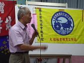 洪華長館長巡迴演講-兩性平權與美滿家庭:PICT0118