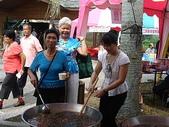 960915二水水鄉米香產業文化-二水農會供銷部:PICT0024.JPG
