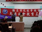 洪華長館長巡迴演講-兩性平權與美滿家庭:PICT0069