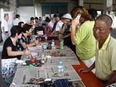 960915二水水鄉米香產業文化-二水農會供銷部:PICT0182.JPG