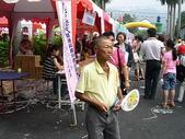 960915二水水鄉米香產業文化-二水農會供銷部:PICT0208.JPG