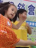 960915二水水鄉米香產業文化-二水農會供銷部:PICT0346.JPG