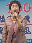 960915二水水鄉米香產業文化-二水農會供銷部:PICT0163.JPG