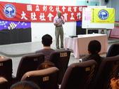 洪華長館長巡迴演講-兩性平權與美滿家庭:PICT0110