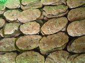 960915二水水鄉米香產業文化-二水農會供銷部:PICT0157.JPG