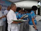 960915二水水鄉米香產業文化-二水農會供銷部:PICT0293.JPG