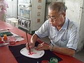 960915二水水鄉米香產業文化-二水農會供銷部:PICT0183.JPG
