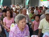 960915二水水鄉米香產業文化-二水農會供銷部:PICT0101.JPG