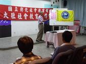 洪華長館長巡迴演講-兩性平權與美滿家庭:PICT0111