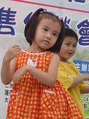 960915二水水鄉米香產業文化-二水農會供銷部:PICT0347.JPG