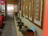 960915二水水鄉米香產業文化-二水農會供銷部:PICT0043.JPG