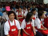 960915二水水鄉米香產業文化-二水農會供銷部:PICT0164.JPG