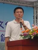 960915二水水鄉米香產業文化-二水農會供銷部:PICT0139.JPG