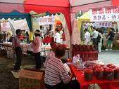 960915二水水鄉米香產業文化-二水農會供銷部:PICT0035.JPG