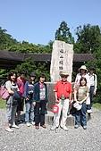 福山植物園:016.JPG