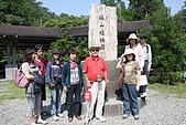 福山植物園:015.jpg