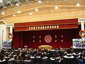 長榮大學畢業典禮:005