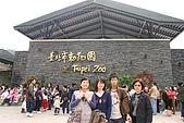 台北市動物園:003