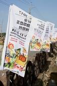 2017屏東熱帶農業博覽會:003.JPG