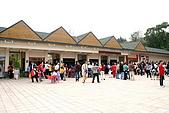 台北市動物園:015