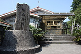 福山植物園:007.JPG