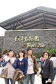 台北市動物園:005