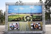 2017屏東熱帶農業博覽會:017.JPG