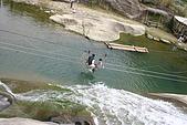 梅山大峽谷:IMG_0238