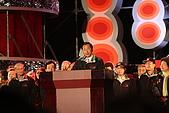 2008高雄燈會(3)-開幕-璀璨之夜:007.JPG
