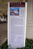 國立高雄大學:059
