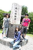 福山植物園:023.jpg