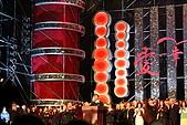 2008高雄燈會(3)-開幕-璀璨之夜:001.jpg
