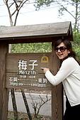 東豐綠色走廊:171.jpg
