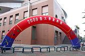 2009台大畢業典禮(一)-典禮實況:003.jpg