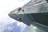 台北101:台北101大樓007.JPG