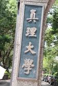 淡水古蹟巡禮--真理大學:010.JPG
