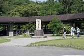 福山植物園:013.jpg