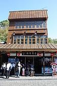 勝興車站:019.JPG