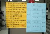 陽明大學醫學系102級加袍典禮:005.JPG