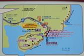 2012日月潭--水社遊客中心  水社碼頭:017.JPG