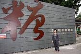 高雄橋頭糖廠:橋頭糖廠021.jpg
