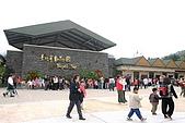 台北市動物園:011