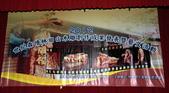 2012 林田山木雕:003-1.jpg