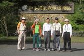 2012知本森林遊樂區:003.jpg