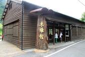 2012 林田山木雕:002.jpg