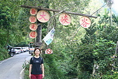 梅山大峽谷:IMG_0132