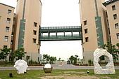 國立高雄大學:025
