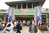 台北市動物園:021