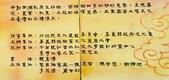 嘉義新港阪頭村的三大壁畫:「原鄉四季」的苦楝花004.JPG