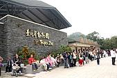 台北市動物園:014